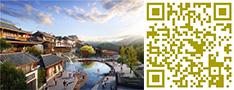 桂林国际旅游房产