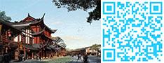 桂林国际旅游房产物联网